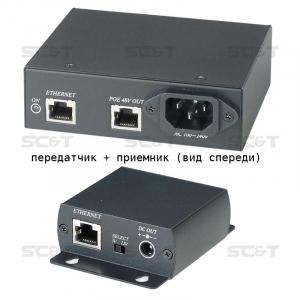 IP05 (Замена: IP06, арт. 9751)